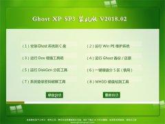 技术员联盟GHOST XP SP3 专业装机版【 v2018.02】