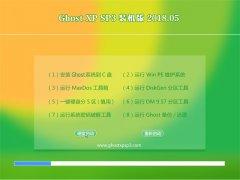 技术员联盟GHOST XP SP3 稳定装机版【v2018.05月】