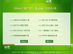 技术员联盟GHOST XP SP3 官方装机版【V201810】