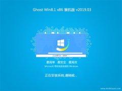 技术员联盟Ghost Win8.1x86 最新装机版v2019.03(无需激活)