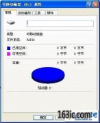 xp系统u盘启动0字节的详细步骤