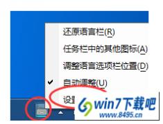 xp系统输入法无法切换的具体技巧