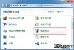 xp系统笔记本双硬盘频繁发出运行声响的处理教程