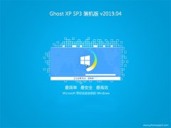 技术员联盟GHOST XP SP3 快速装机版【2019年04月】