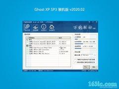 技术员联盟GHOST XP SP3 全新装机版【v2020.02】