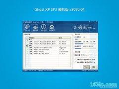 技术员联盟WinXP 经典装机版 v2020.04