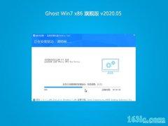 技术员联盟GHOST Win7x86 万能旗舰版 v202005(绝对激活)