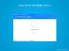 技术员联盟Ghost Win10x86 全新专业版 v2019.11月(完美激活)