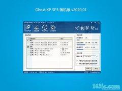 技术员联盟GHOST XP SP3 超纯装机版【2020年01月】