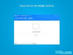 技术员联盟Ghost Win10x86 好用专业版 V2020.01月(永久激活)